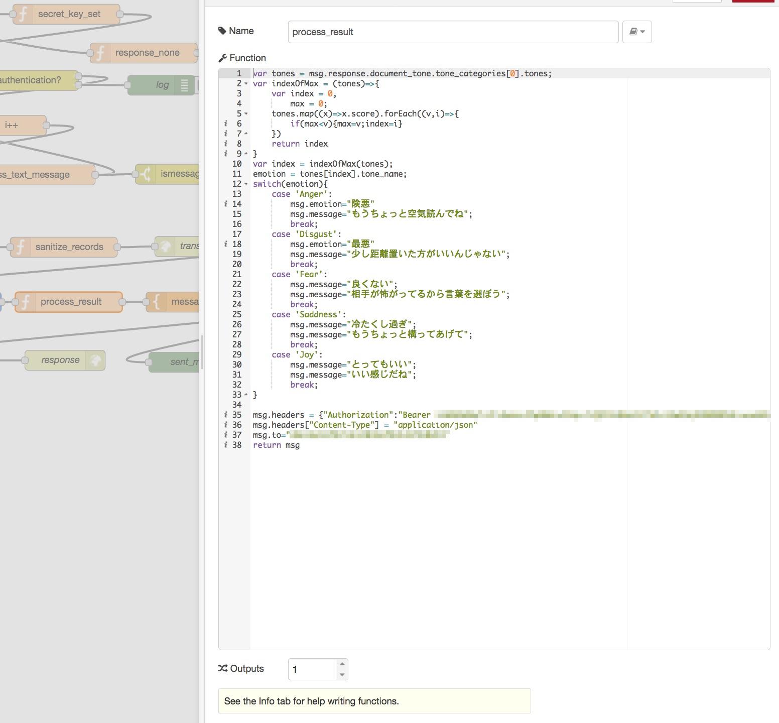 functionノードでheaderを設定する図