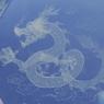 Blue_Dragon_AI