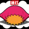 zenbo0114