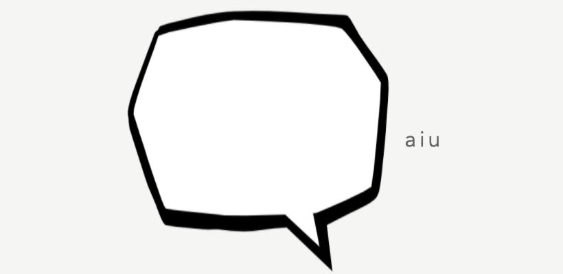 に 上 文字 の 画像 html