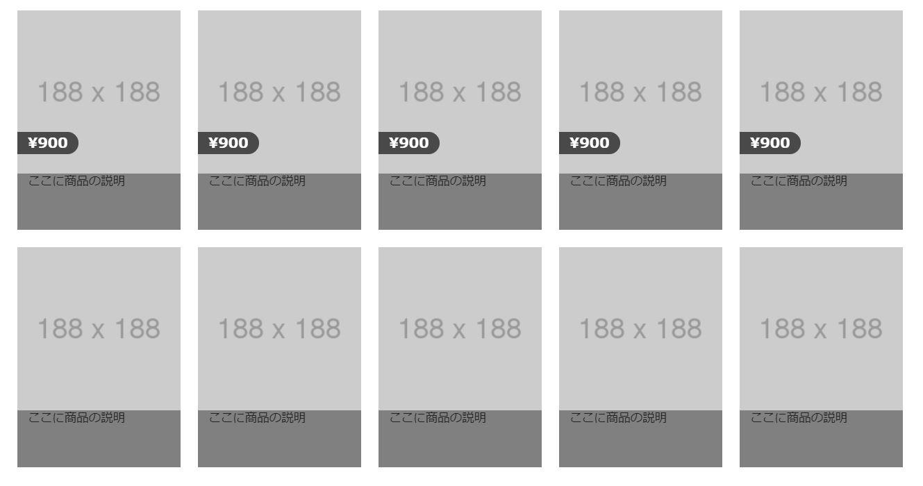 HTML - [HTML・CSS]flex-wrap:wrap;で折り返したli要素にposition ...