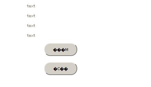 文字化けしますが、submitボタンがふたつ縦並びになっています