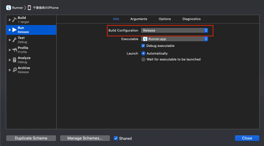 BuildConfiguration