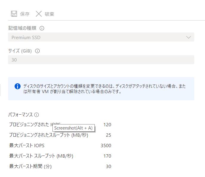Ubuntu - AzureのVMのOS ディスクを拡張できない teratail